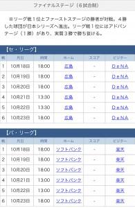 BB6995DB-ACFF-4D7B-A56D-B8802A1ABDDA